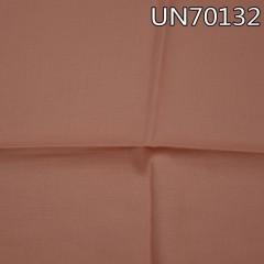"UN70132  97%cotton 3%spandex light dyed twill derivative weaves105g/m2 54/56"""