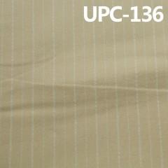 "UPC-136   Cotton tattoo lattice 53/54 "" 178 g/m2"