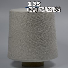 16S yarn
