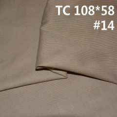 TC 108*58 pocketing fabric