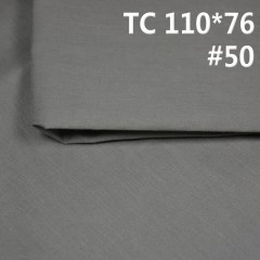 TC 110*76 Pocketing Fabric