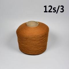 12/3s Cotton Yarn Reactive