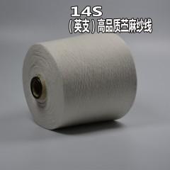 14S yarn