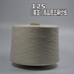 12S yarn
