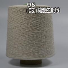 9S yarn