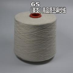 6S yarn