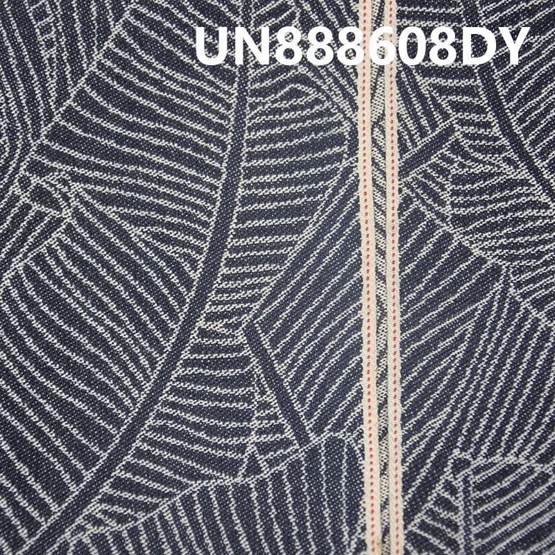 """UN888608DY  100% Cotton Jacquard Selvedge Denim 32/33"""" 12.6OZ"""