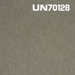 "UN70128  Cotton, twill, 228g/m2, 45/46"""