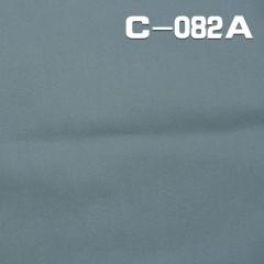 "C-082A 100% COTTON TWILL PEACH 128*60/20*16 43/44"""
