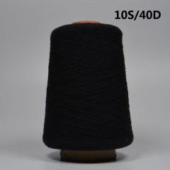 10s/40D cotton spandex core yarn reactive dyeing yarn (active grams)
