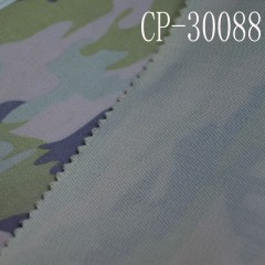 Shelf CP-30088 cotton bombs bamboo denim print camouflage fabric 400g / m2