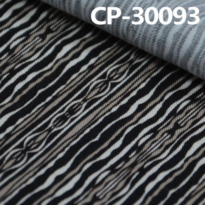 "CP-30093 Supply of cotton twill fabric printed teak wood flower  166g/m2 54/56"""
