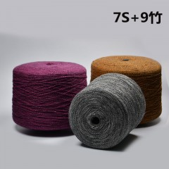 7s + 9 slub / 2 Cotton Active Dyed Blend Yarn (Yellow | Red | Black | Green)