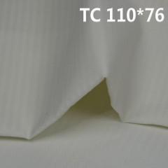 TC1 pocket fabric