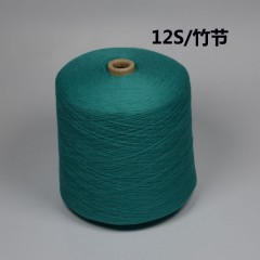 12s Slub Cotton Active Dyed Yarn (Black | Purple | Yellow | Green | Blue)