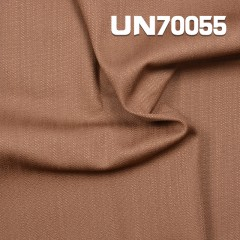 "UN70055 98% Cotton 2% Spandex  2/1 ""Z"" Slub Twill Dyed Fabric 52/54""320g/m2"