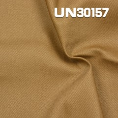"UN30157 100% Cotton Satin Twill Dyed Fabric 57/58"" 327G/M2"