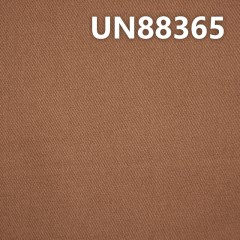 """UN8836598%Cotton 2%sp Dyed Denim Twill(Brown)52/54"""" 10oz"""