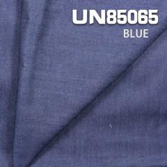 """UN85065 98%cotton 2%spx slub denim 8.5oz 55/56"""""""
