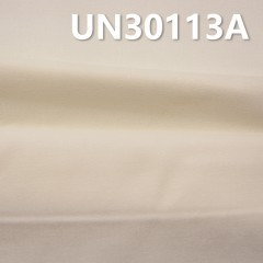 "UN30113A 100%Cotton Broden Twill Dyed Fabric 57/58"" 8.6oz"