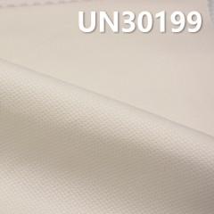 "UN30199 100% Cotton Dobby  60/61"" 234g/m2"