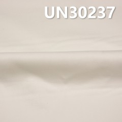 "UN30237 100% Cotton Dyed Cavalry Twill  57/58"" 190g/m2"