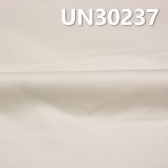 "UN30237 100% Cotton Dyed Cavalry Twill  57/58"" 190g/m2"