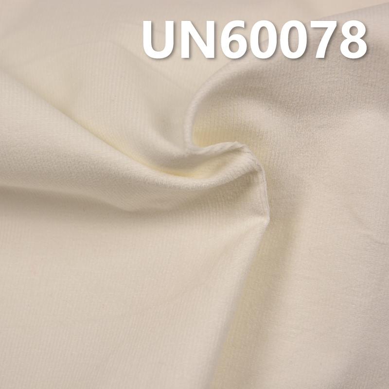 """UN60078 98% Cotton 2% Sp Dyed Corduroy 28W 59/60"""" 195G/M2"""