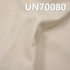 "UN70080 99%COTTON 1%SPX Jacquard dyed fabric 46"" 200g/m2"