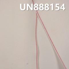 """UN888154 100%COTTON SELVEDGE DENIM 32"""" 9.2oz"""