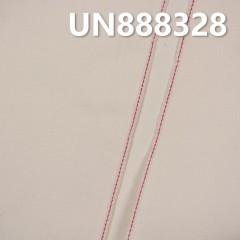 """UN888328 100% Cotton Selvage Denim Twill 30/31""""  12oz"""