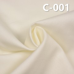 "C-001 100% Cotton Dyed Canvas 20*20 57/58"" 175g/m2 5.2oz"