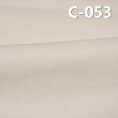 "C-053 100% Cotton Dobby Dyed Fabric 57/58"" 205g/m2"
