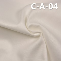 "C-A-04  100%COTTON DYED TWILL 108*58/21*21 57/58"" 195g/m2"