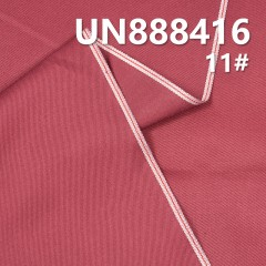 "UN888416 99% Cotton 1%Sp Selvedge Dyed Denim Twill 33/35"" 8.9oz(Jujube Red)"