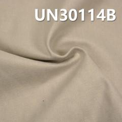 "UN30114B 100% Cotton Dyed Satin Twill 57/58"""