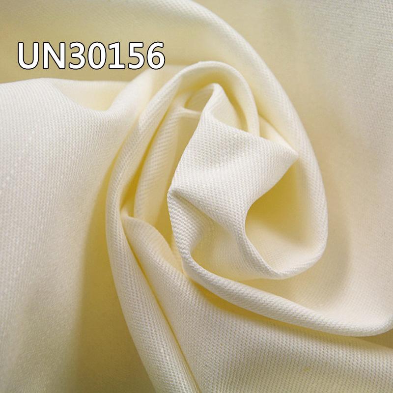 "UN30156  UN30156 100%Cotton Slub Twill Dyed Fabric  57/58"" 320g/m2"