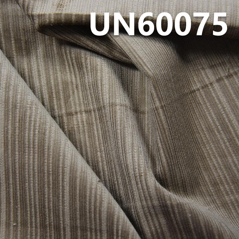 "UN60075 98%Cotton 2%Spandex  Stretch Uneven Cord 57/58"""