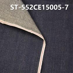 "ST-552CE15005-7 Cotton spandex slub twill selvedge denim  12OZ 35/36"" (Blue cow red and white)"