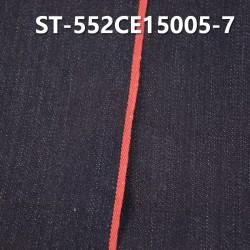 "ST-552CE15005-7 Cotton spandex slub twill selvedge denim  12OZ 35/36"" (Blue cow red edge)"