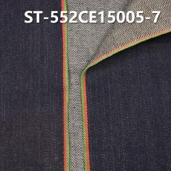 "ST-552CE15005-7 Cotton spandex slub twill selvedge denim  12OZ 35/36"" ( Blue red and green edge"