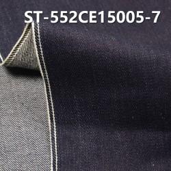 "ST-552CE15005-7 Cotton spandex slub twill selvedge denim  12OZ 35/36"" (Blue cow blue write edge"