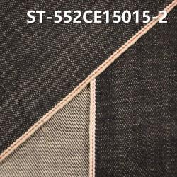 "ST-552CE15015-2 100% Cotton slub twill selvedge denim  13.17OZ 36/37"""