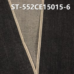 "ST-552CE15015-6 100% Cotton slub twill selvedge denim 13.5OZ 32/34"" (Blue cow black edge)"