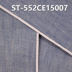 ST-552CE15007 100% Cotton Slub Selvedge Denim 4.5OZ 34/35""