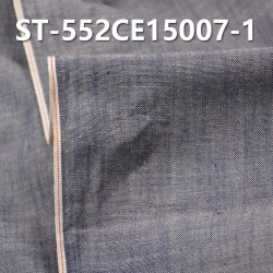 "ST-552CE15007-1 100% Cotton Slub Selvedge Denim 4.5OZ 34/36"" (Black cow red write edge)"