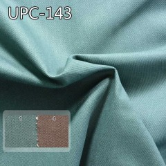 UPC-143 Cotton Denim Colour Twill  57/58""