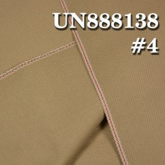 "UN888138 100% Cotton Dyed Selvedge Denim Twill 32/33"" 11oz(Apricot)"