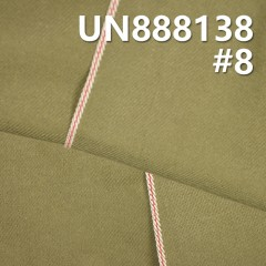 "UN888138 100% Cotton Dyed Selvedge Denim Twill 32/33"" 11oz(Army Green)"