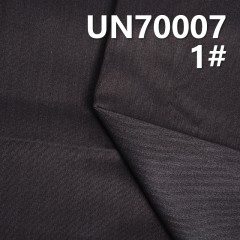 UN70007 60%CTN38%POLY2%LYCRA STRETCH  Dyed Fabric  51/52""